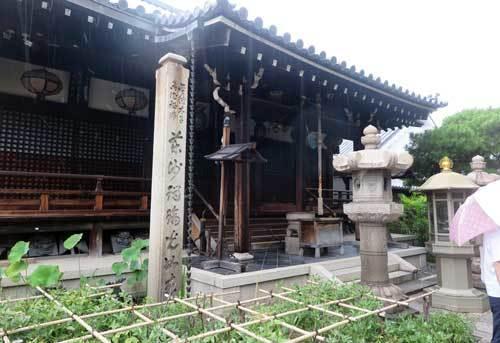 200906全興寺2
