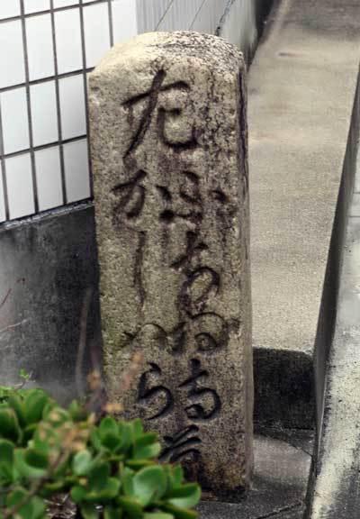 200906道標