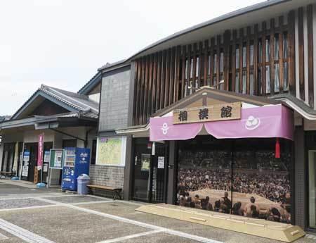2009相撲館