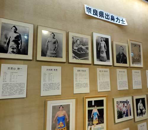 2009奈良県出身力士