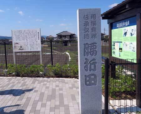 2009腰折田