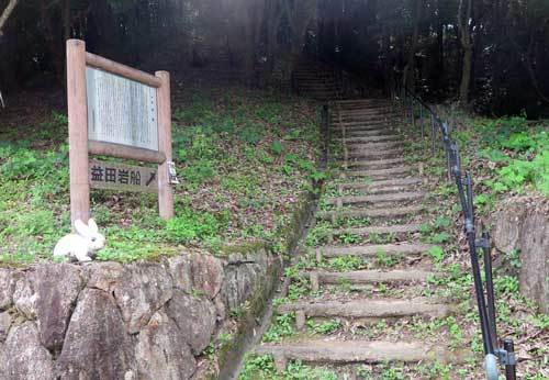 200917益田岩船へ2