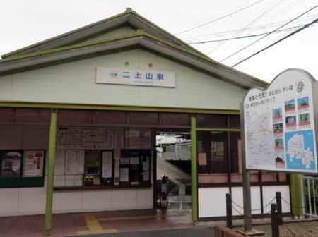 200927二上山駅