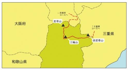 2010東海自然歩道奈良