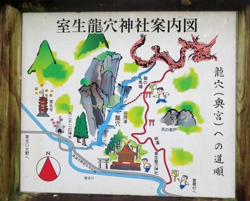 201018龍穴地図