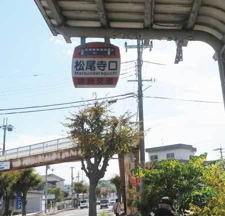 201105松尾寺口