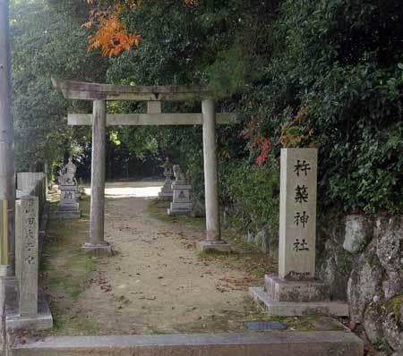201105杵築神社2