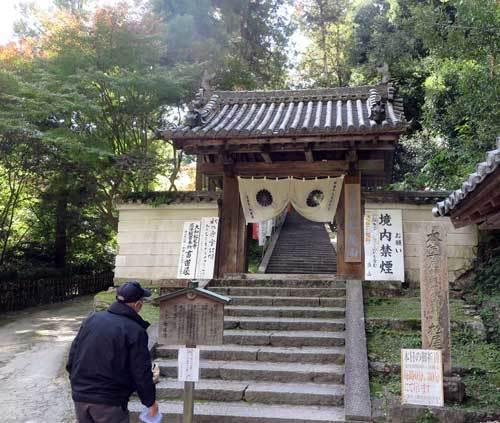 201105松尾寺