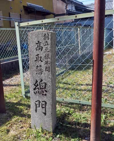 201115高取藩惣門