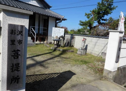 201115信楽寺