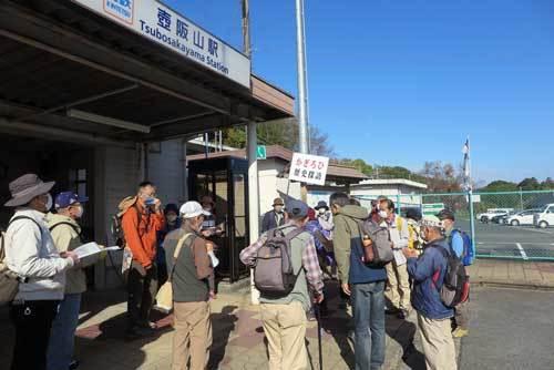 201122壺阪山駅