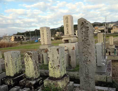 201126北浦定政墓所