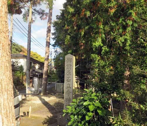 201126御前原石立命神社
