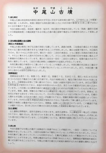 201129現説資料