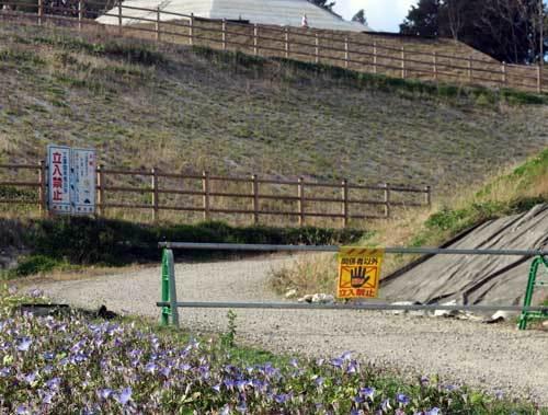 201129立入禁止
