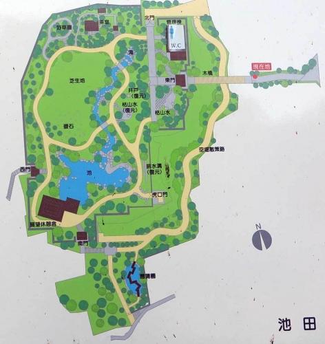 201205池田城跡公園
