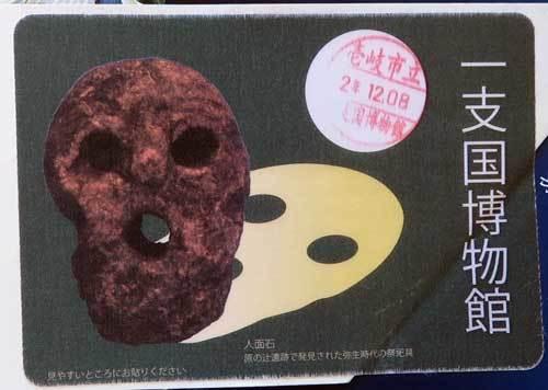 201208人面石