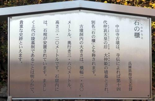 201205石のカラト説明