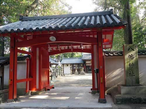 201223八幡神社