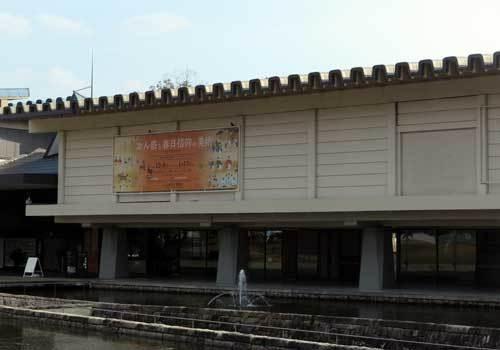 201223奈良博