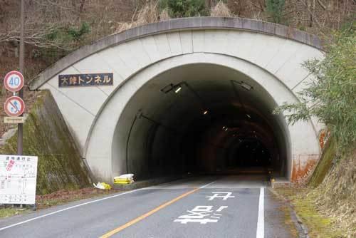 210212大峠トンネル