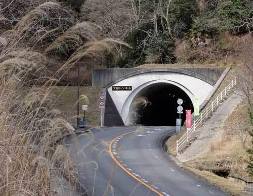 210212大峠トンネル出口