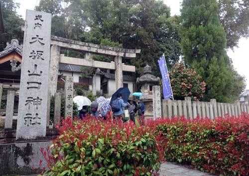 210325大坂山口神社