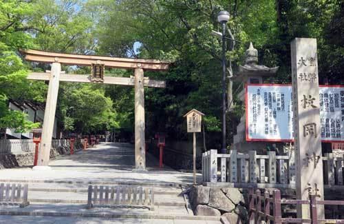 210421枚岡神社