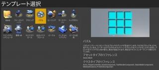 新規プロジェクト001
