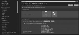 新規プロジェクト011