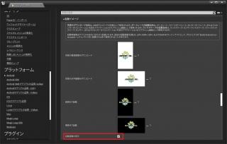 Androidスプラッシュスクリーン001