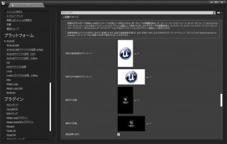 Androidスプラッシュスクリーン000