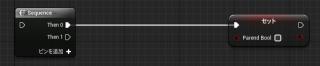 ノード線の中間に矢印000