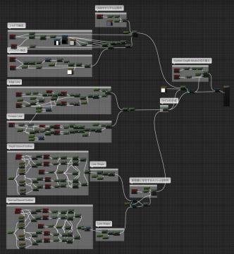 ポストプロセスアウトライン004