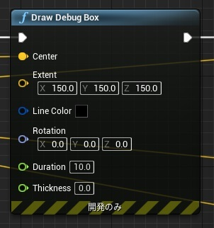 Debug図形描画009