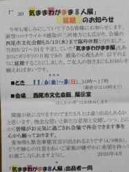 DSCN1785_convert_20200416222912.jpg