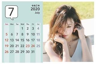 キムアジュンカレンダー2020