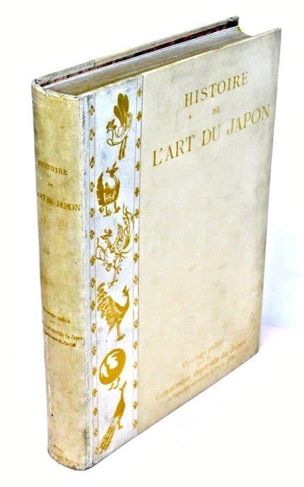 明治33年(1900)にパリで出版された、「Hisoire de L'Art du Japan」