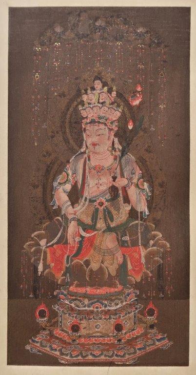 「稿本日本帝國美術略史」多色木版画~奈良国立博物館蔵・十一面観音画像(国宝・平安時代)