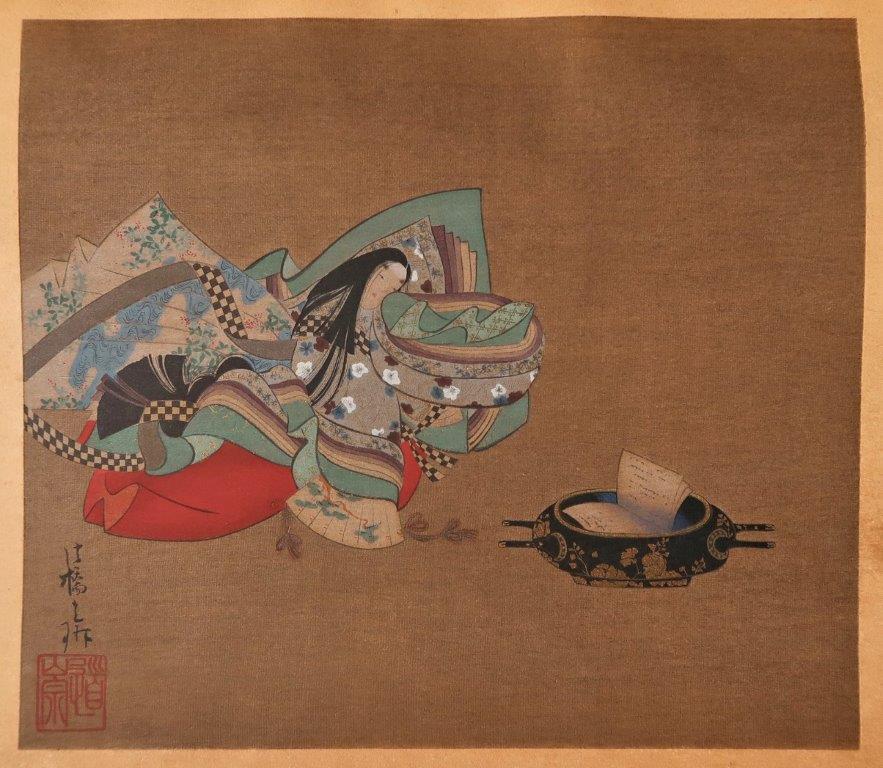 「稿本日本帝國美術略史」多色木版画~MOA美術館蔵・小野小町草紙洗図(江戸時代)