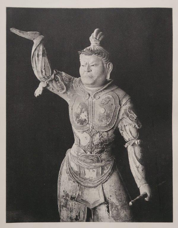 「稿本日本帝國美術略史」コロタイプ写真~東大寺戒壇堂・多聞天像