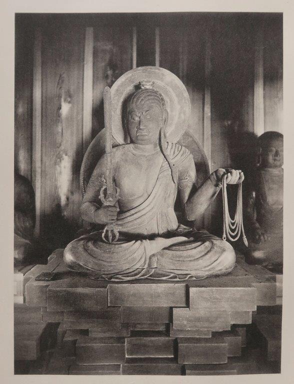 「稿本日本帝國美術略史」コロタイプ写真~東寺御影堂・不動明王像
