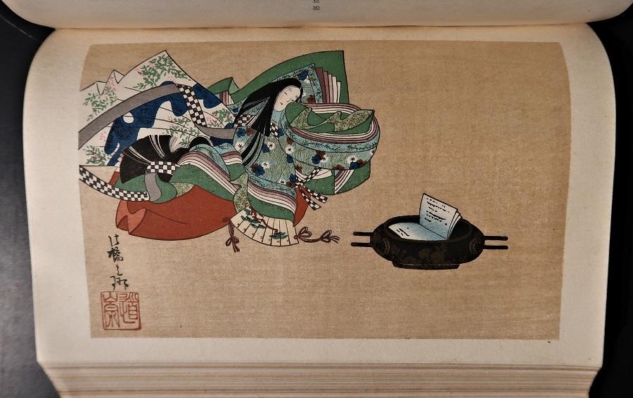 「稿本日本帝国美術略史」第二縮刷版・多色木版~小野小町草紙洗図