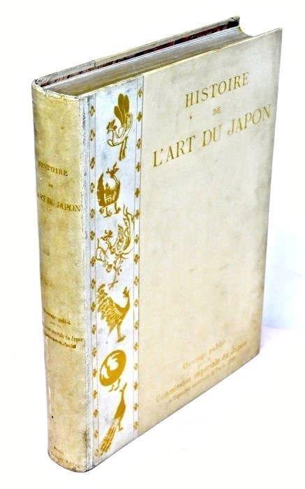 パリで刊行された「Histoire de L'Art du Japan」