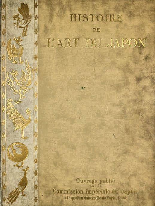 「Histoire de L'Art du Japan」