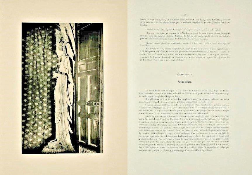 「Histoire de L'Art du Japan」本文掲載写真(法隆寺夢殿・救世観音像)