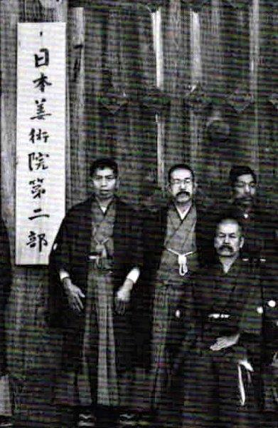 日本美術院第二部発足当時の写真