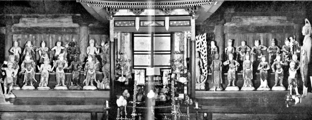 222塩船観音寺:塩船観音寺本堂堂内(「関東の古刹~塩船観音寺」掲載写真)