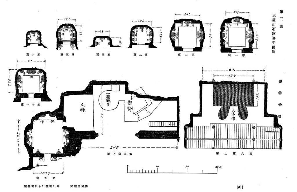 223天龍山石窟①:関野貞作成の天龍山石窟見取り図(「国華」論文掲載図)