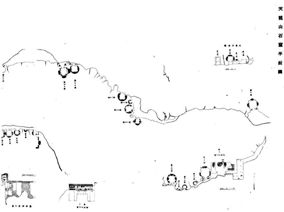 225天龍山石窟③:田中俊逸「天龍山石窟」所載~天龍山石窟平面見取図
